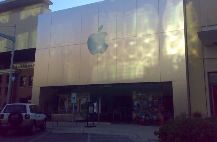 Apple domain