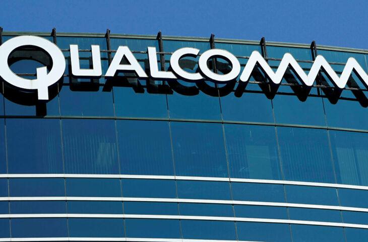 Qualcomm yeni ticaret lisansı