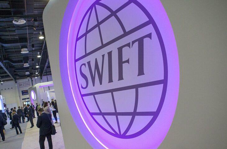 Dijital paralar ile SWIFT