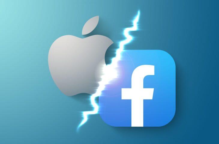 Facebook çalışanları