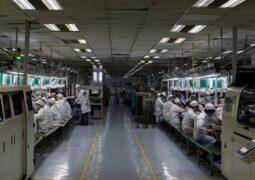 MSI fabrikasında hırsızlık