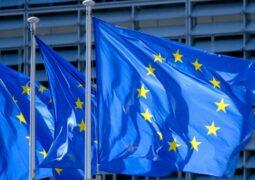 Avrupa Komisyonu teknoloji devleri