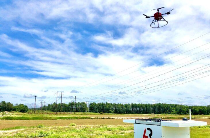 otonom endüstriyel drone