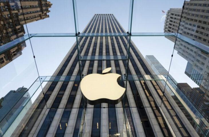 Apple 6G çalışmaları
