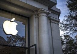 Apple patent ihlali