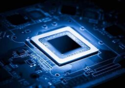 Intel tazminat