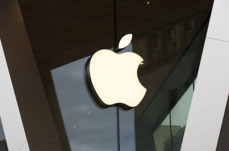 Apple yeni kampüs