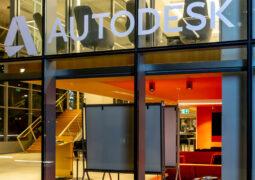 Autodesk Upchain
