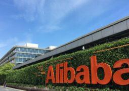 Çin Alibaba