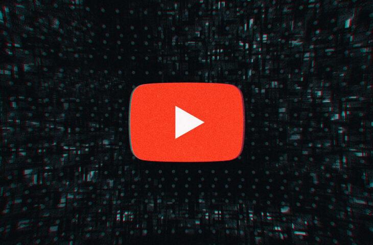 YouTube gelir politikası
