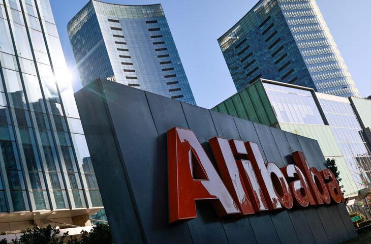 Alibaba yönetici maaşları