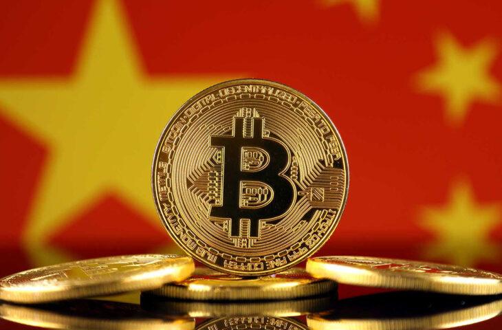 Çin kripto finans