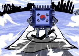 Güney Kore yonga