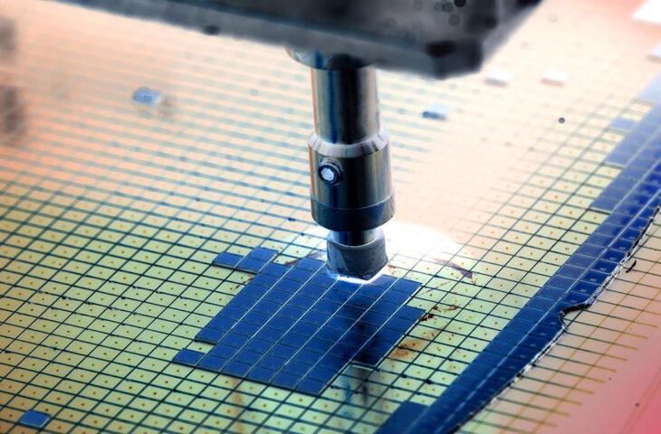 Intel çip fabrikası