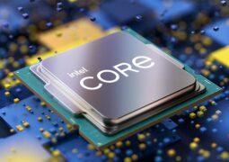 Intel çip tedariki