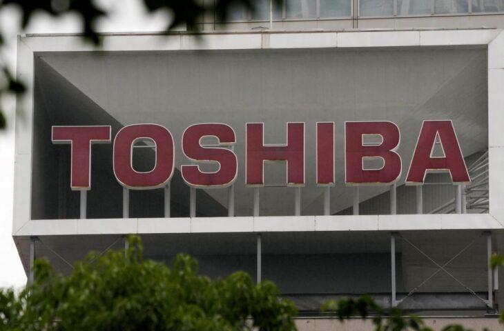 Toshiba DarkSide