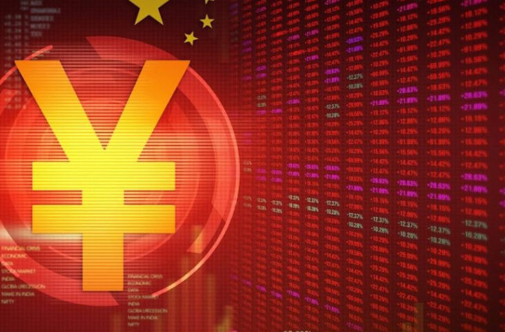 Dijital Yuan ATM