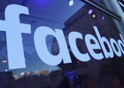 Facebook uzaktan çalışma