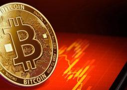 VTB Bitcoin