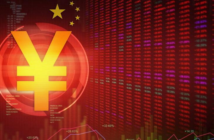 Dijital Yuan kampanyası