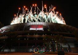 Tokyo Olimpiyatları dron