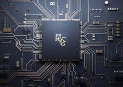 Baidu Kunlun AI