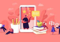 Duolingo Çin