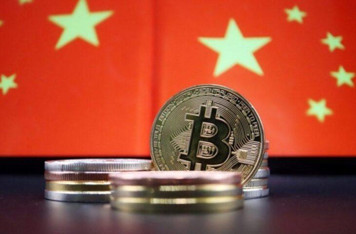Çin hükümeti kripto para